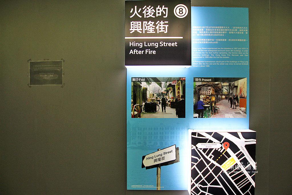 20190712124502_12 香港|中環拾趣看中環街市故事,連接中環半山扶手電梯的拾趣廊