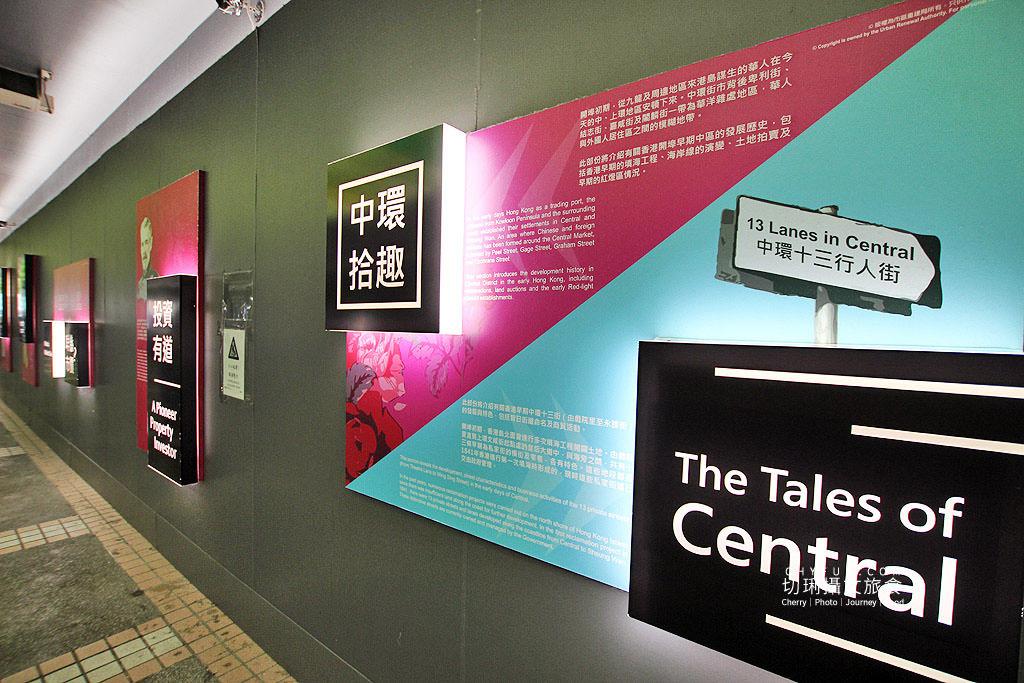 20190712124509_89 香港|中環拾趣看中環街市故事,連接中環半山扶手電梯的拾趣廊