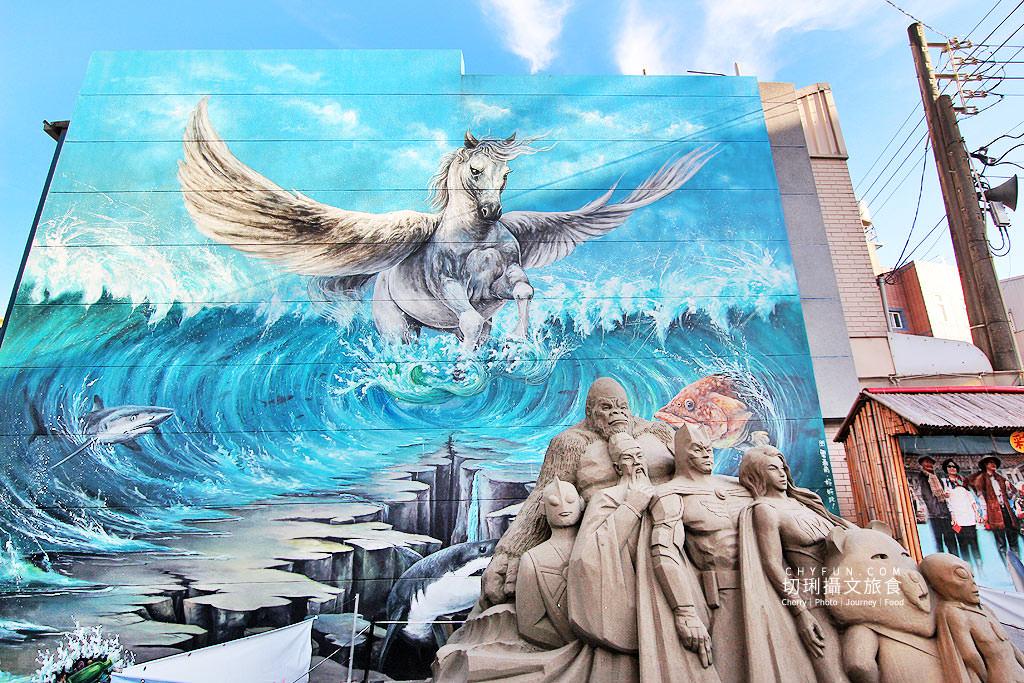台南旅遊、台南將軍景點、馬沙溝美食、馬沙溝彩繪、沙雕藝術