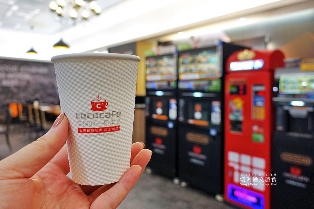 台北機場、台北松山機場、無人咖啡廳