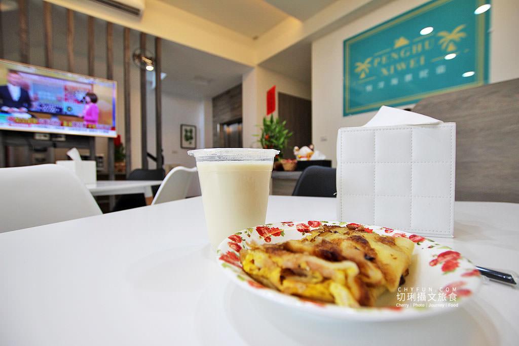 20190729195705_75 澎湖|西衛悅洋民宿感受熱情,電梯平價海景房附鹹水號早餐