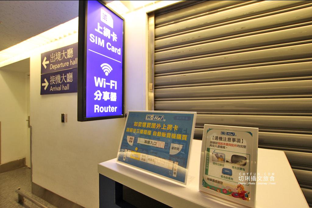 20190811033904_61 香港 香港上網吃到飽,網卡或中華電信漫遊選擇方便又便宜