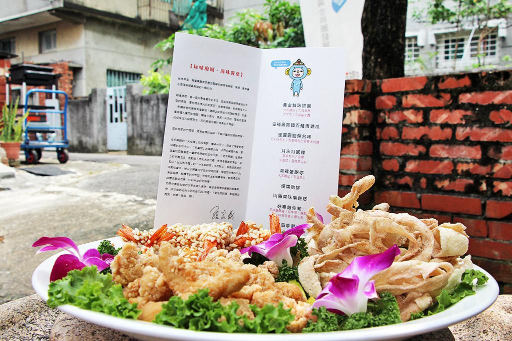 20190830065129_4 台南|灣裡廟埕前的餐桌計畫,府城古味新吃一起來辦桌