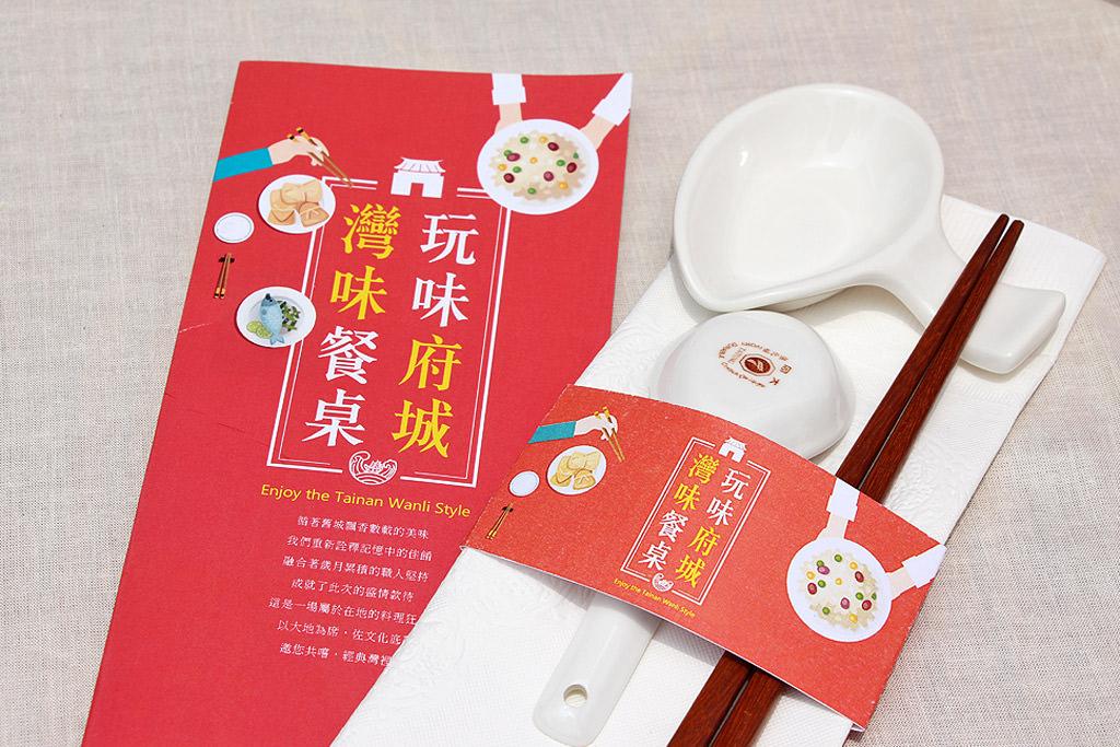 20190830065138_26 台南|灣裡廟埕前的餐桌計畫,府城古味新吃一起來辦桌