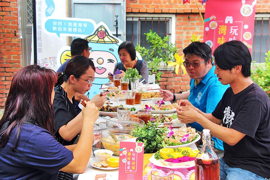 台南旅遊、灣裡美食、灣裡辦桌、微笑灣裡、玩味府城灣味餐桌