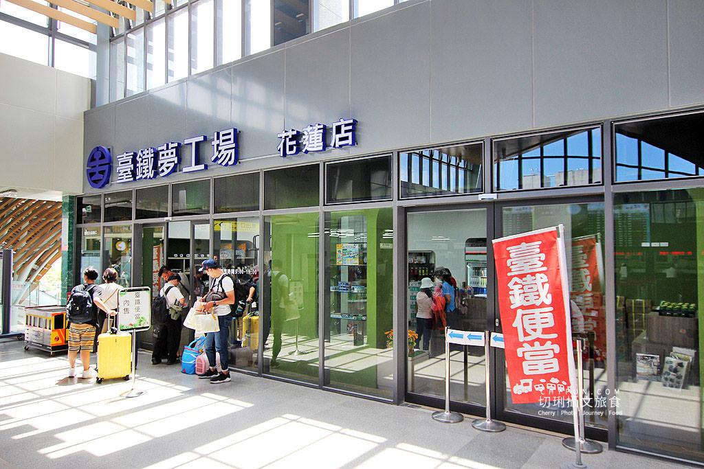 20190907001023_23 花蓮|花蓮車站綠建築山海意象,迎賓傘與新穎空間通透明亮
