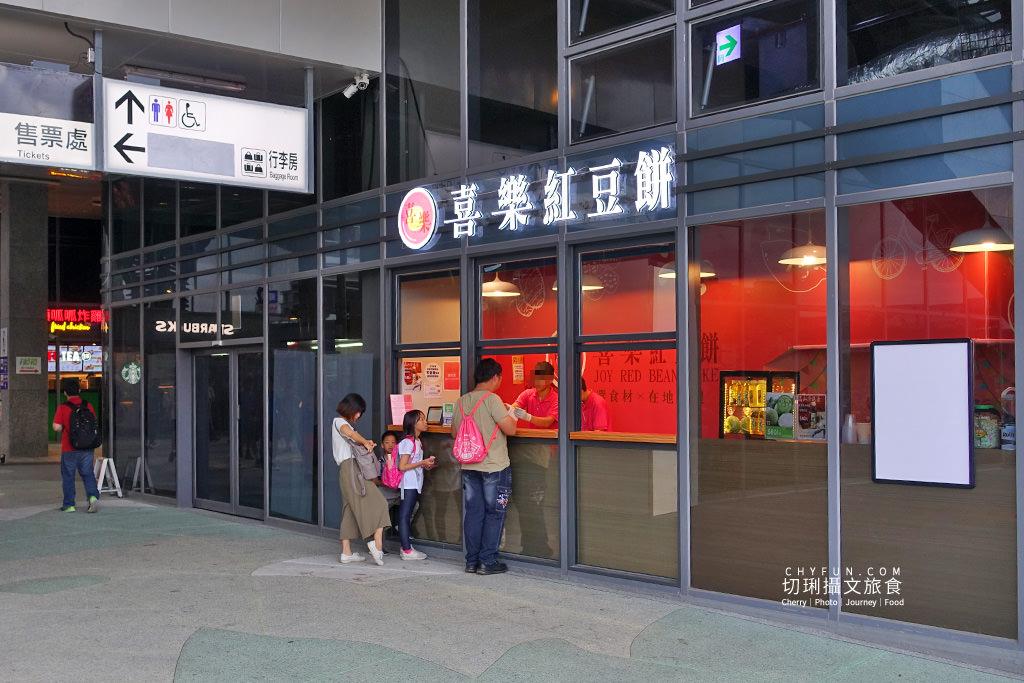 20190910070552_10 花蓮|花蓮車站商店家喜樂紅豆餅厚實料多,OREO餅乾都整塊加入