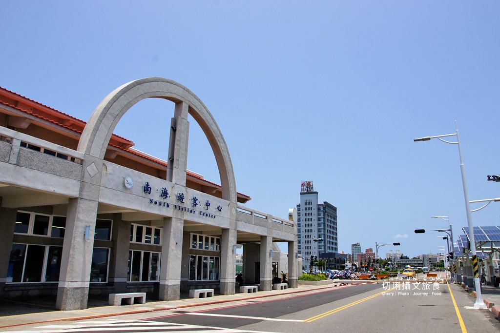 澎湖旅遊、澎湖景點、澎湖交通船資訊、南海遊客中心