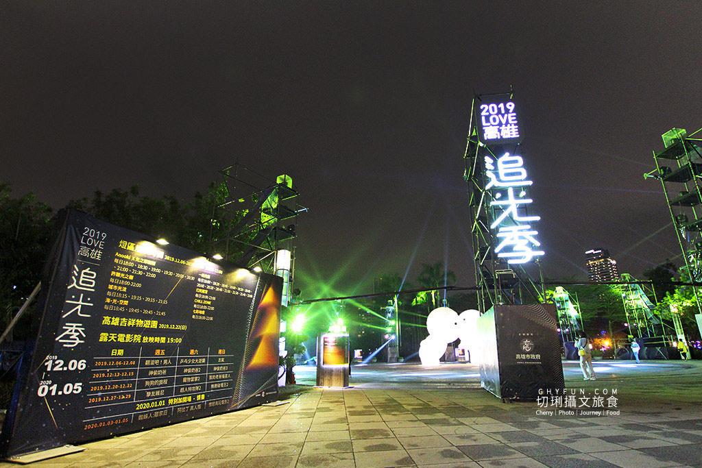20191206025807_18 高雄 高雄追光季LOVE中央公園,聲光影互動打造全台之最聖誕樹
