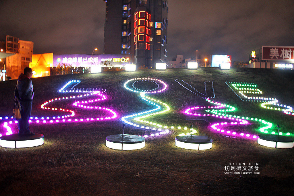 20191206025819_43 高雄 高雄追光季LOVE中央公園,聲光影互動打造全台之最聖誕樹