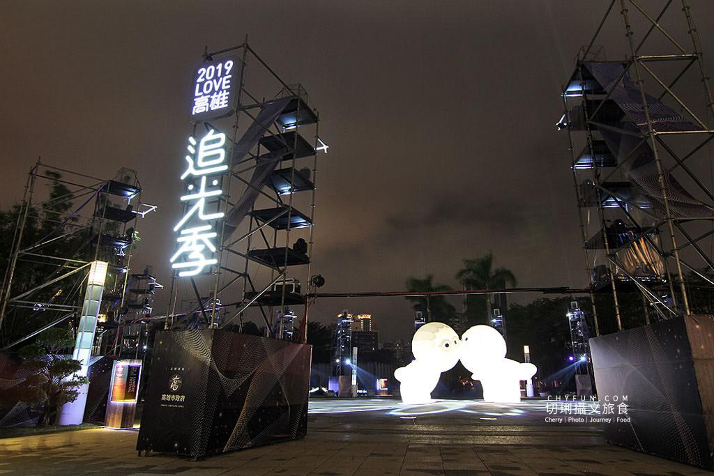 20191206025838_39 高雄 高雄追光季LOVE中央公園,聲光影互動打造全台之最聖誕樹