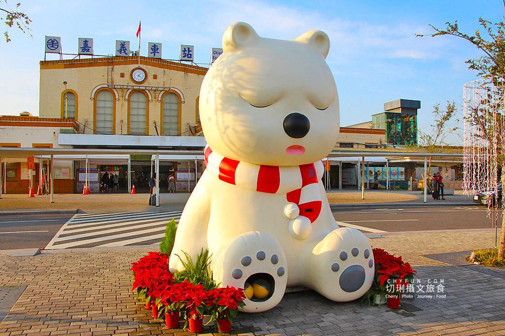 20191218031545_10 嘉義|嘉義車站三米高沉睡白熊回嘉迎賓,聖誕點燈報佳音歡迎光林