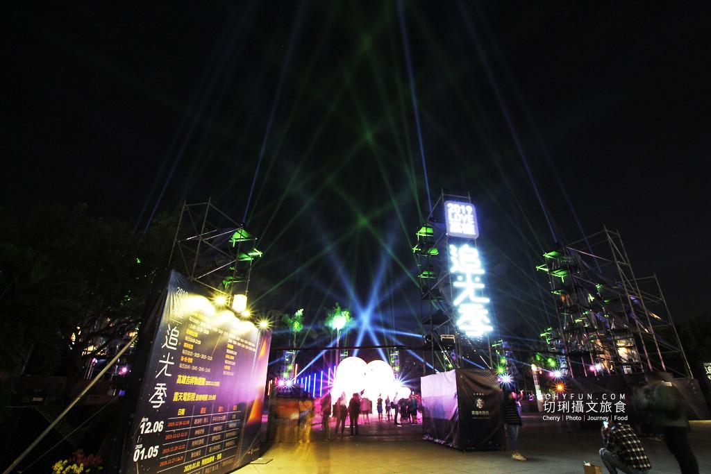 20191225225904_84 高雄 高雄追光季LOVE中央公園,聲光影互動打造全台之最聖誕樹