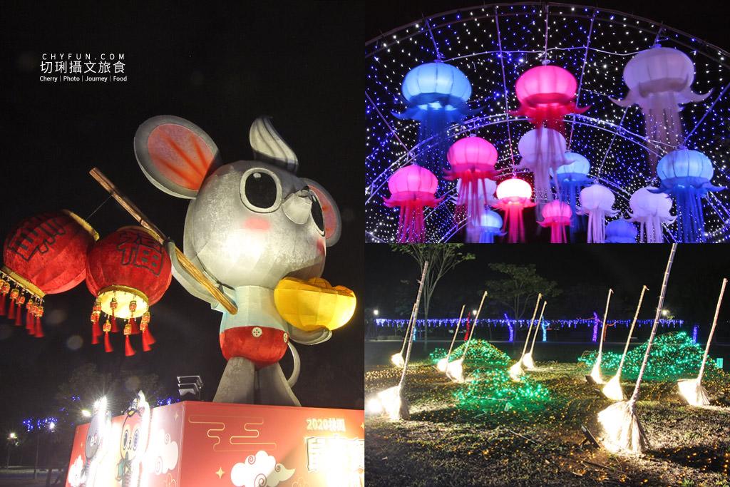 高雄過年、高雄元宵、高雄燈會、林園燈會、林園鼠來寶元宵燈會