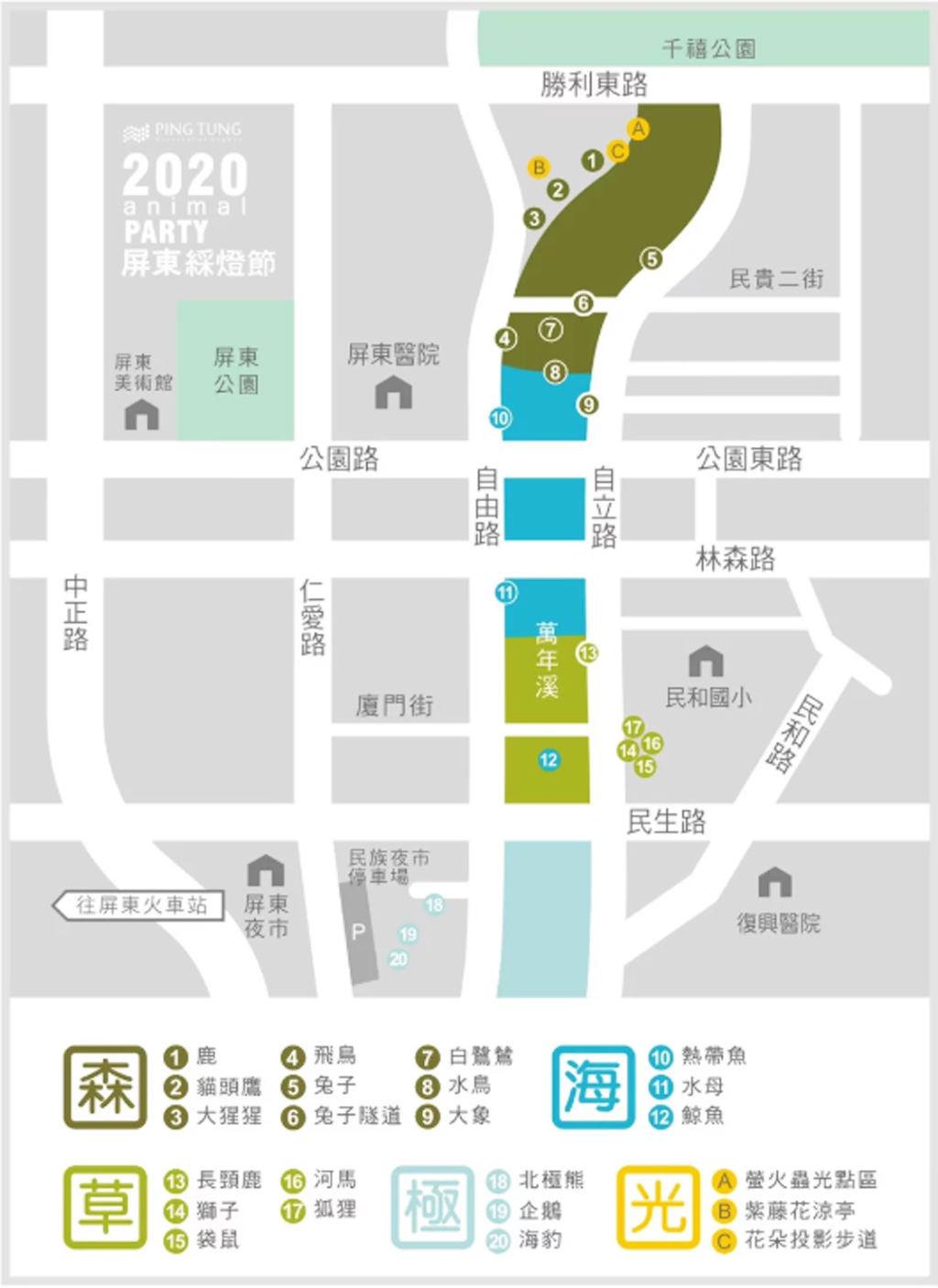 屏東旅遊、屏東綵燈節地圖