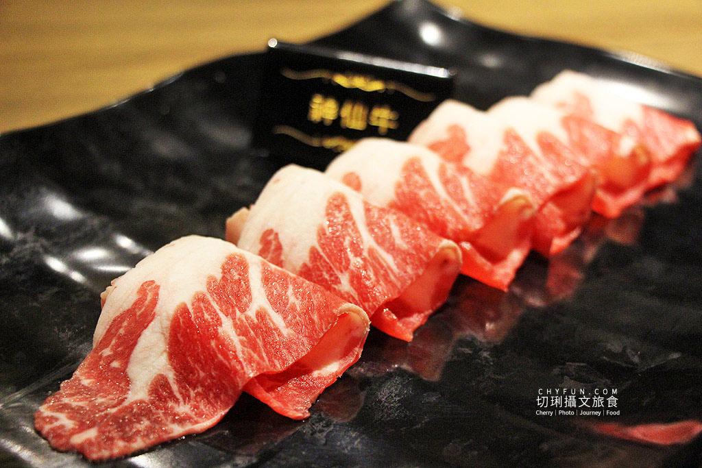 20200112015007_29 新竹|竹北火鍋吃到飽在巴適,現代典雅風環境饗肉品海鮮啤酒狂吃暢飲