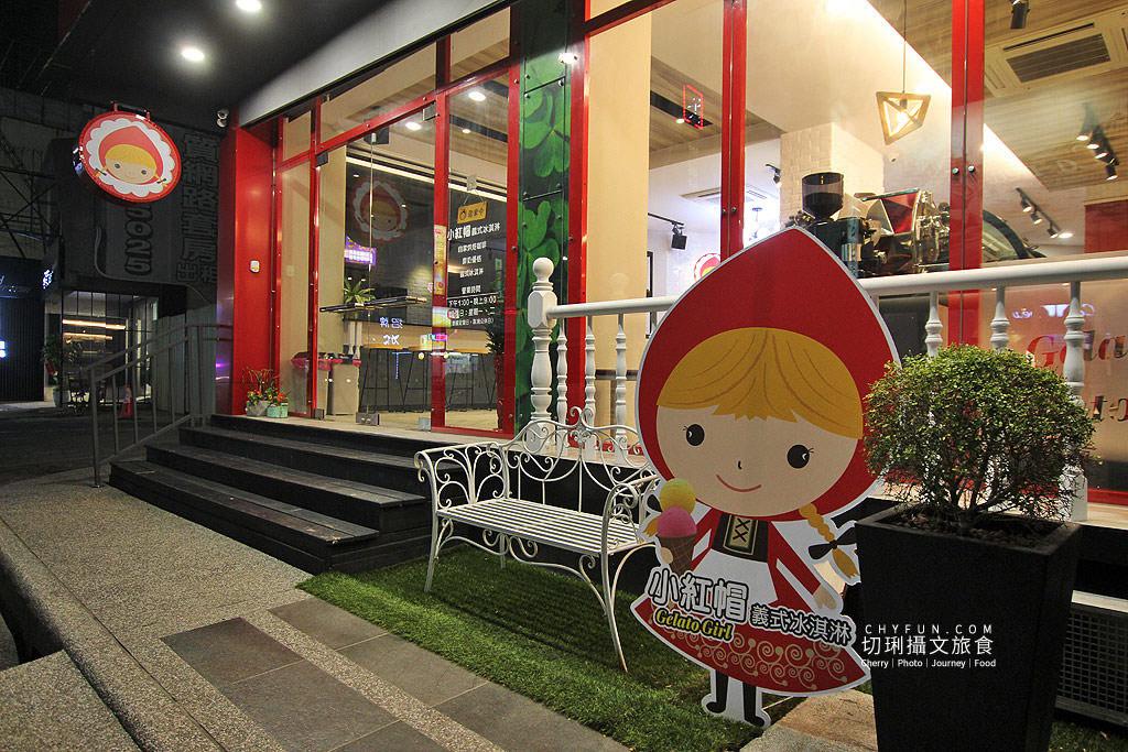 20200112060306_88 嘉義|吃冰在北歐童話裡嚐在地食材義式冰淇淋,平價小紅帽創意自然口味多