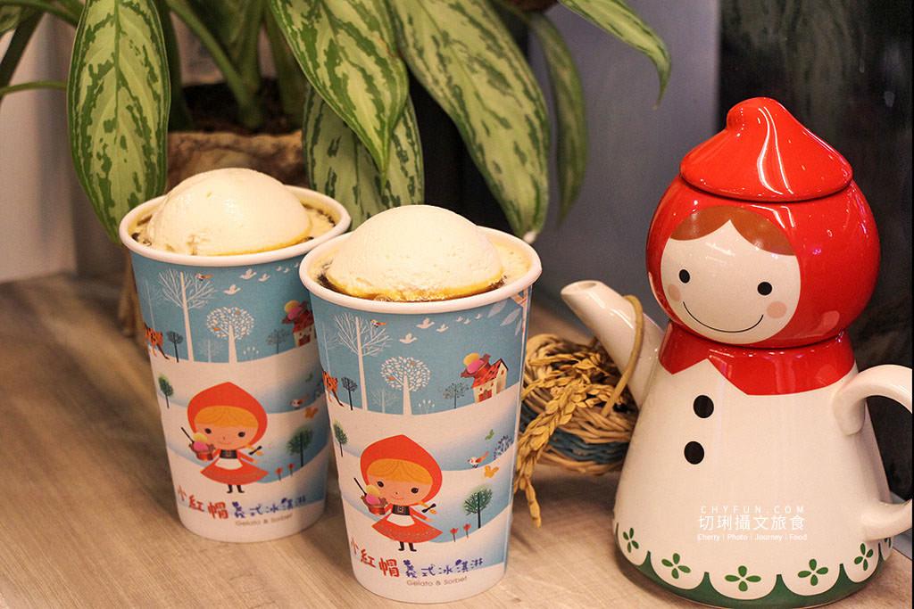 20200112060359_51 嘉義|吃冰在北歐童話裡嚐在地食材義式冰淇淋,平價小紅帽創意自然口味多