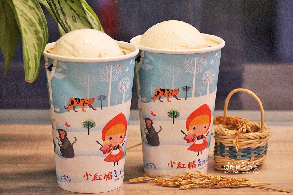 20200112060401_73 嘉義|吃冰在北歐童話裡嚐在地食材義式冰淇淋,平價小紅帽創意自然口味多