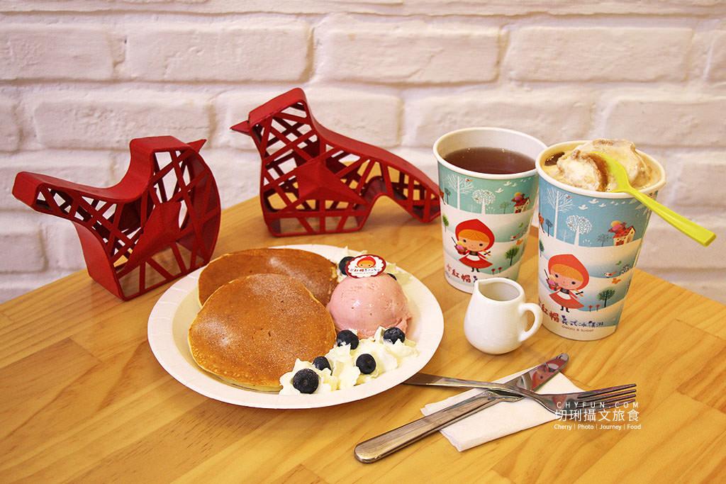 20200112060416_20 嘉義|吃冰在北歐童話裡嚐在地食材義式冰淇淋,平價小紅帽創意自然口味多