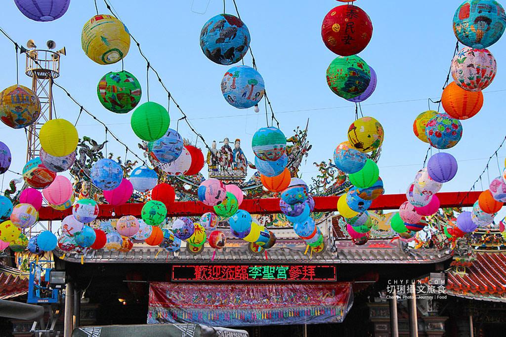 台南旅遊、馬沙溝燈會、台南將軍旅遊、馬沙溝彩繪村、馬沙溝半日遊、台南一日遊