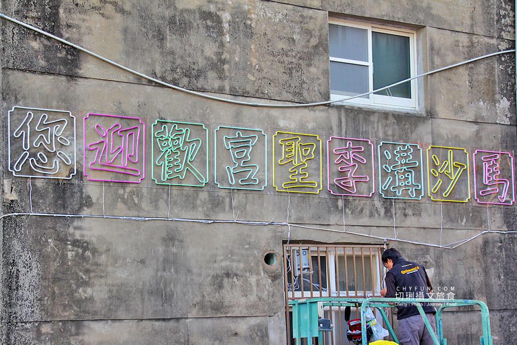 20200116113607_83 台南 將軍馬沙溝燈會首度登場,2020璀璨律動新亮點走春慶元宵