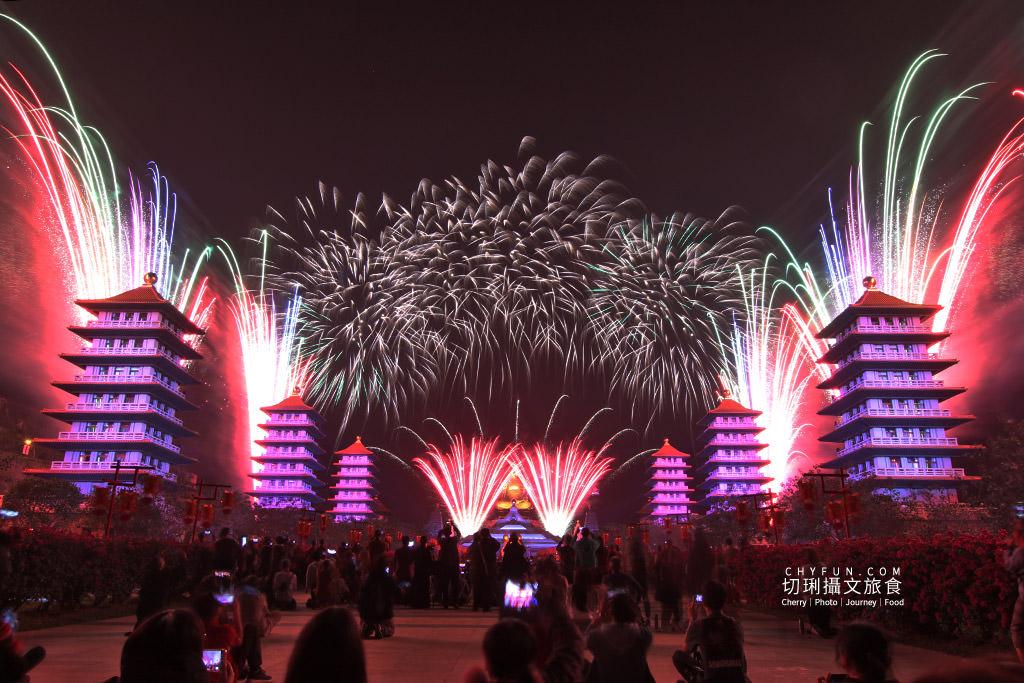 20200124042832_46 高雄|佛光山燈會煙火光雕2020很科技,無人機燈光秀花燈璀璨迎新年
