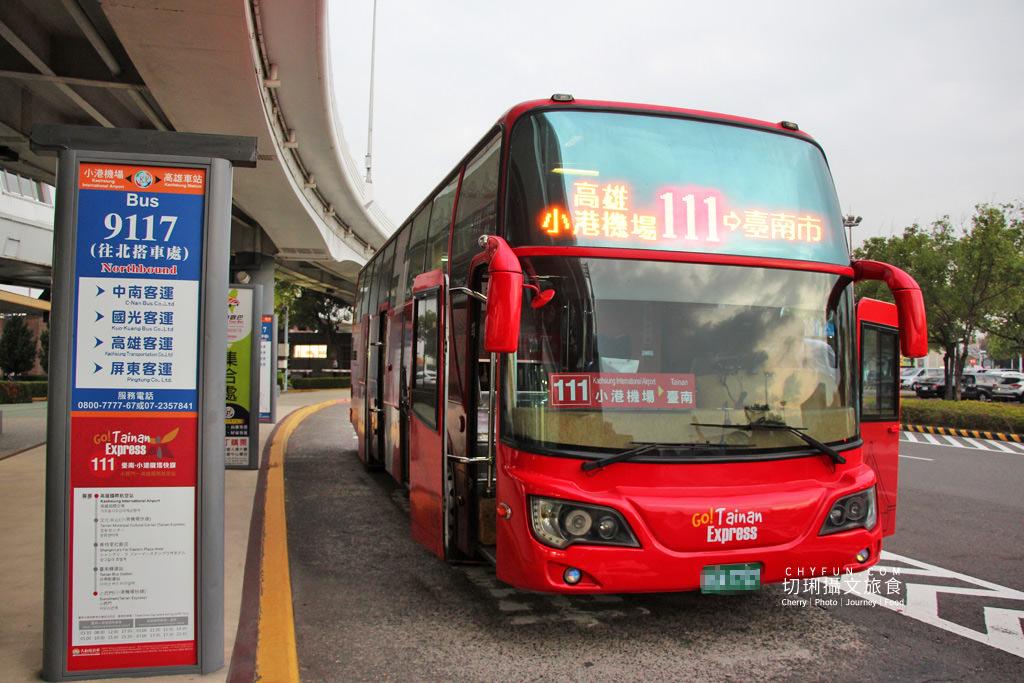 台南小港機場快線、高雄小港機場、共乘機場接送、高雄小港機場往返台南、漢程客運