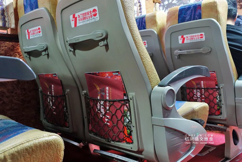 20200126234901_75 高雄|小港機場直達台南市區更方便,機場快線出發輕鬆又便利