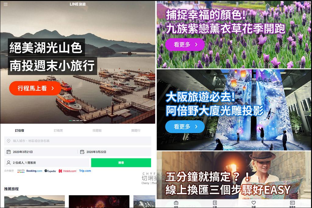 20200317163306_98 LINE HUB|LINE全新一站整合資訊主頁,Web生活娛樂購物就賴在一起