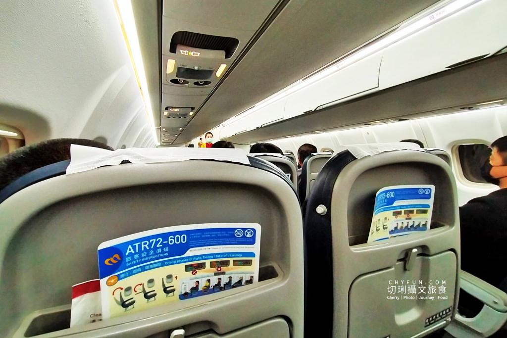 20200322164704_92 旅行搭機|飛機託運手提行李須知,液體酒精消毒水非常時期帶上機
