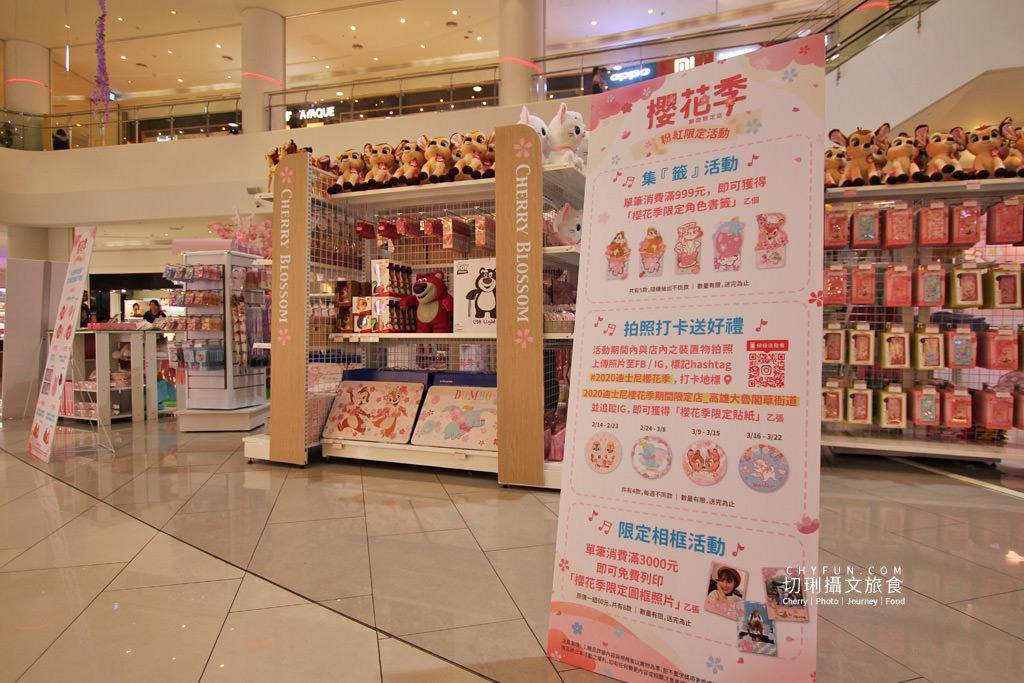20200401234442_28 高雄 草衙道迪士尼櫻花季期間限定店,超粉嫩色彩與超可愛小物好拍又好買