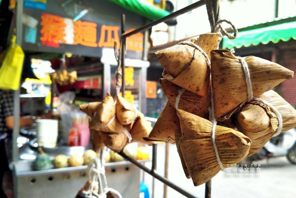 澎湖美食、澎湖旅遊、北辰市場、金瓜麵猴、澎湖粽子、澎湖一口粽