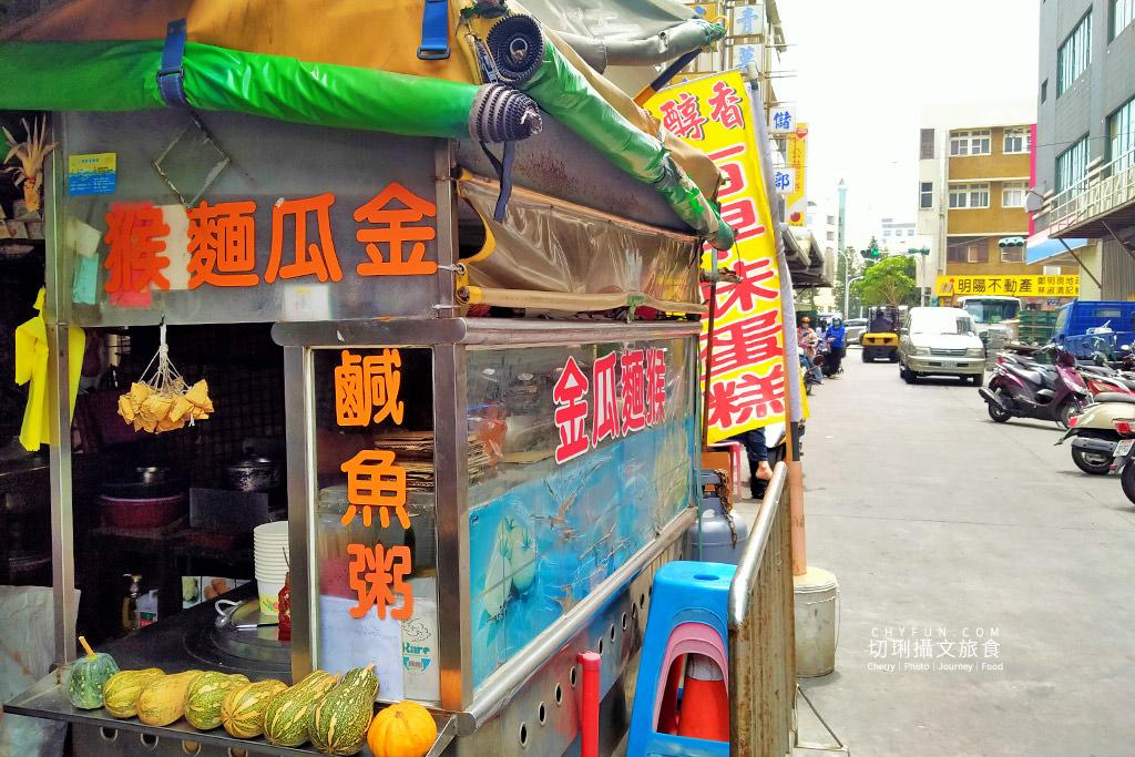 20200501214417_97 澎湖|北辰市場簡單美味又飽足金瓜麵猴,另有可愛小巧之全台最小料多一口粽