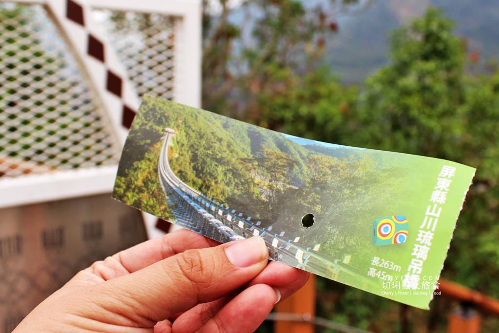 20200502165628_71 屏東|山中的微笑天際線山川琉璃吊橋,即日起每週一天免費開放
