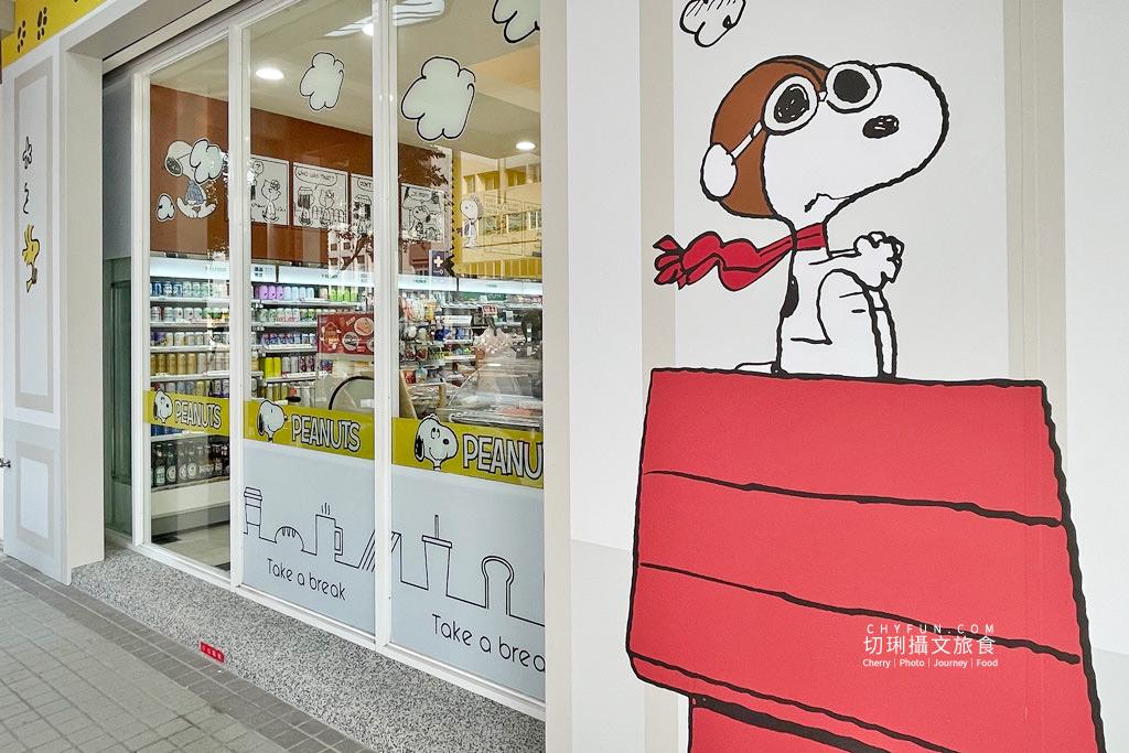 7-11史努比門市高雄07 高雄|7-11史努比門市每個角落都可愛,SNOOPY主題分布天花板牆面超好拍