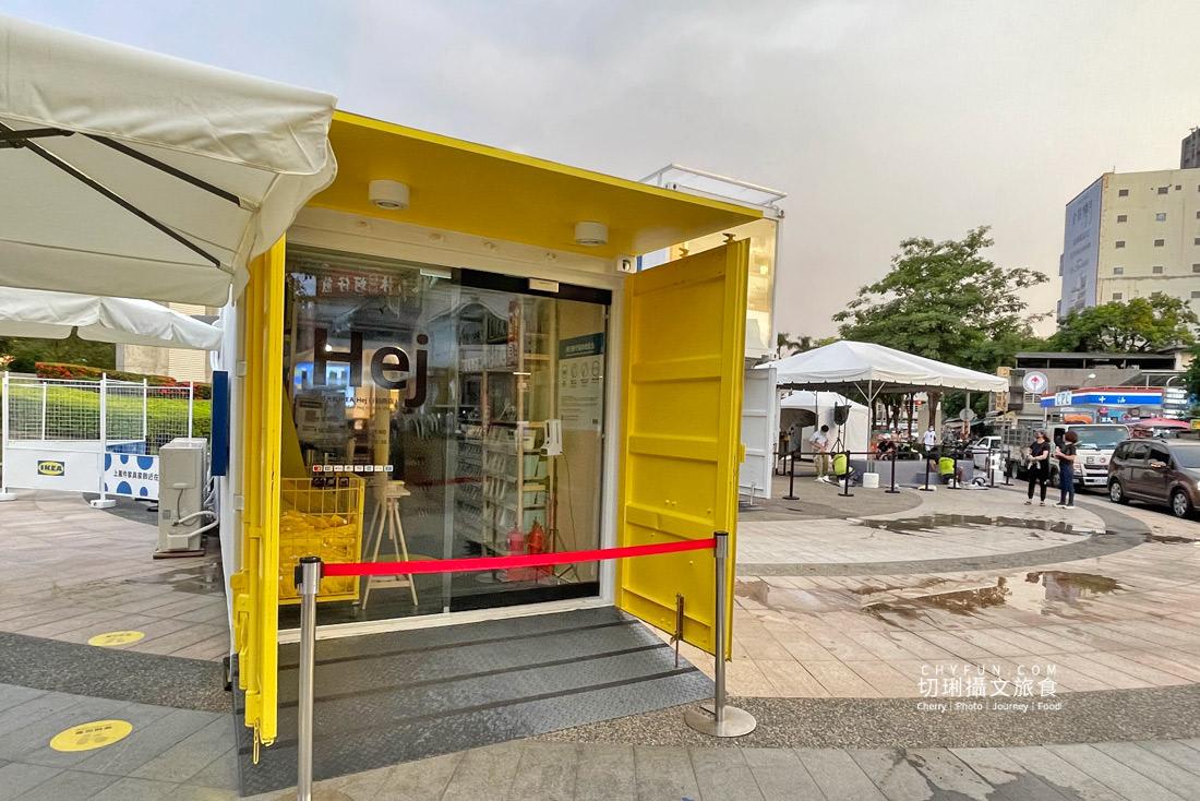 IKEA嘉義快閃店03 嘉義 IKEA嘉義快閃店在文化公園,2層樓純白貨櫃屋開賣百樣商品