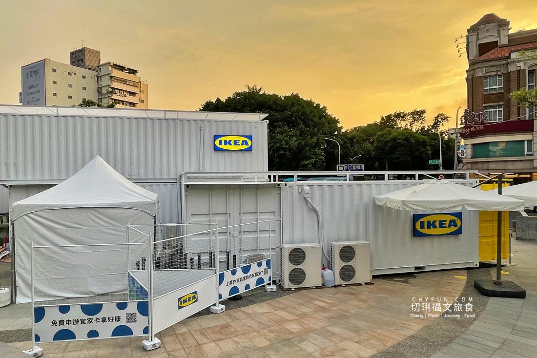 IKEA嘉義快閃店04 嘉義 IKEA嘉義快閃店在文化公園,2層樓純白貨櫃屋開賣百樣商品
