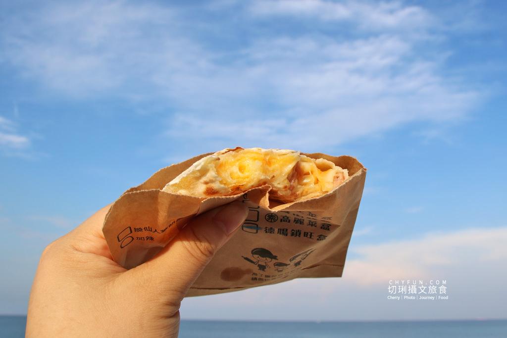 IMG_3891-1 澎湖|下午茶點心銅板價,楊媽媽韭菜盒手工製成無油乾烙粉嫩登場
