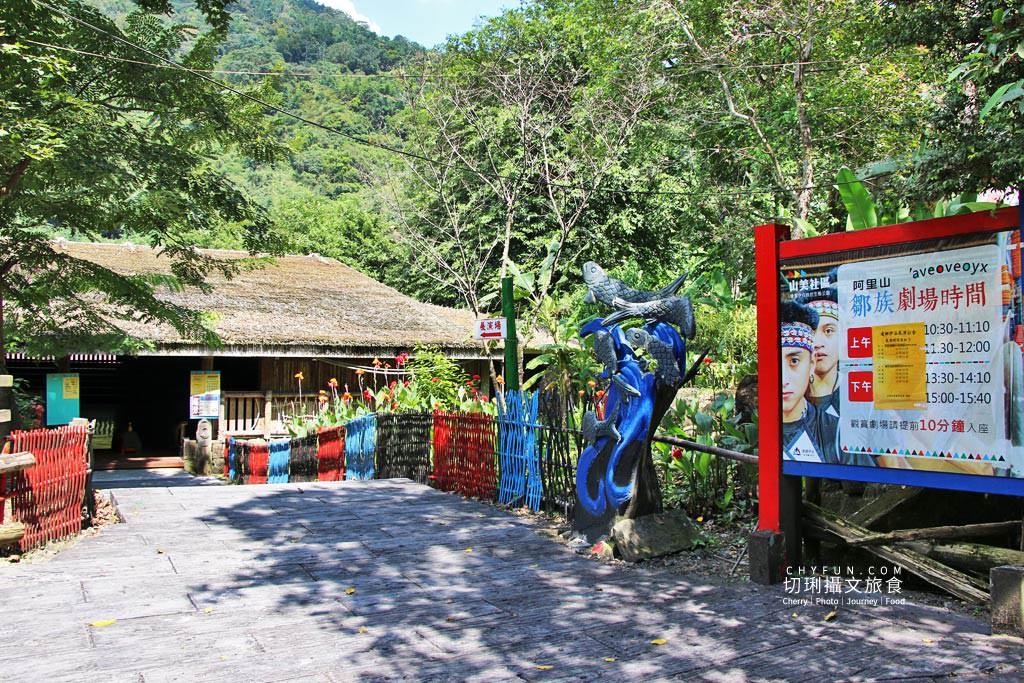 IMG_4946 嘉義|阿里山鄒遊南三村,原鄉兩日遊茶山、新美、山美交通、景點、住宿、美食