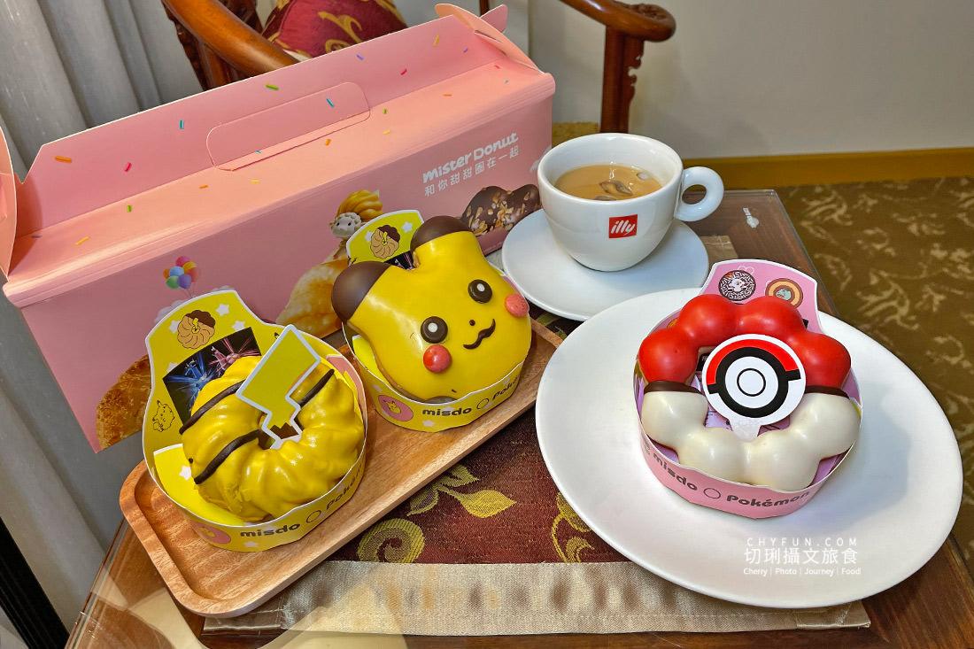 Mister-Donut寶可夢甜甜圈01 Mister Donut寶可夢甜甜圈太萌拍完開吃,就決定是你了皮卡丘期間限定