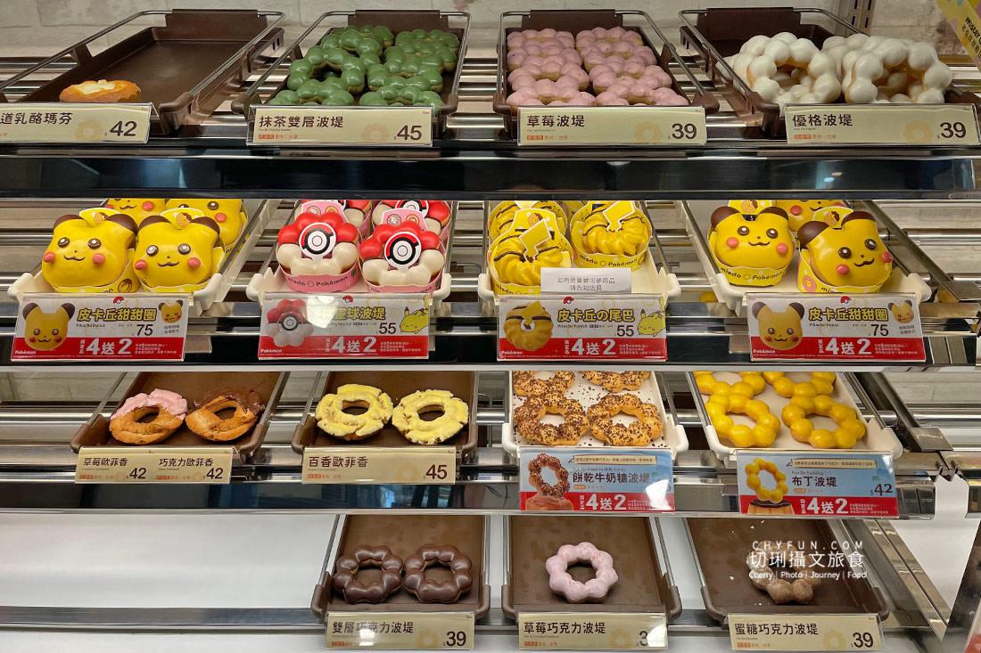 Mister-Donut寶可夢甜甜圈02 Mister Donut寶可夢甜甜圈太萌拍完開吃,就決定是你了皮卡丘期間限定