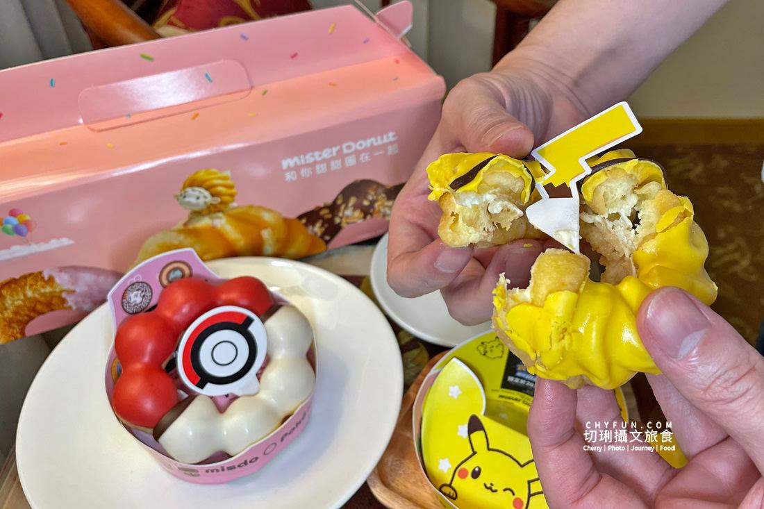 Mister-Donut寶可夢甜甜圈08 Mister Donut寶可夢甜甜圈太萌拍完開吃,就決定是你了皮卡丘期間限定