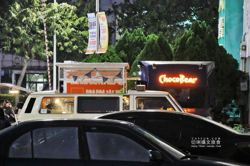 chocobear巧克熊環島餐車04 嘉義|巧克熊環島餐車流浪去哪,巧克力美食飲品漂鳥實踐夢想計畫