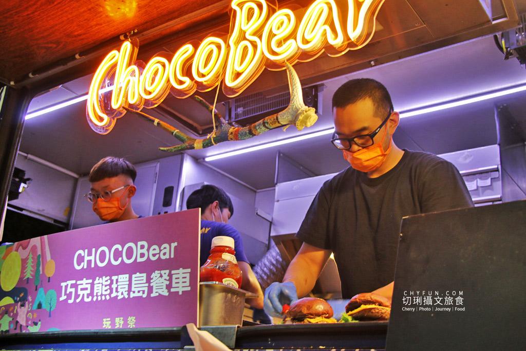chocobear巧克熊環島餐車07 嘉義|巧克熊環島餐車流浪去哪,巧克力美食飲品漂鳥實踐夢想計畫