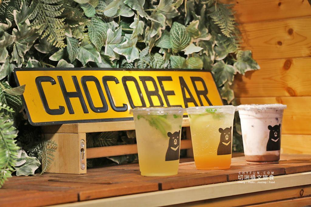 chocobear巧克熊環島餐車09 嘉義|巧克熊環島餐車流浪去哪,巧克力美食飲品漂鳥實踐夢想計畫