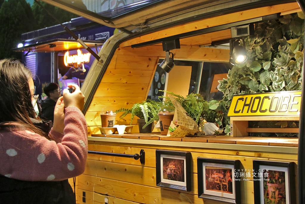 chocobear巧克熊環島餐車10 嘉義|巧克熊環島餐車流浪去哪,巧克力美食飲品漂鳥實踐夢想計畫
